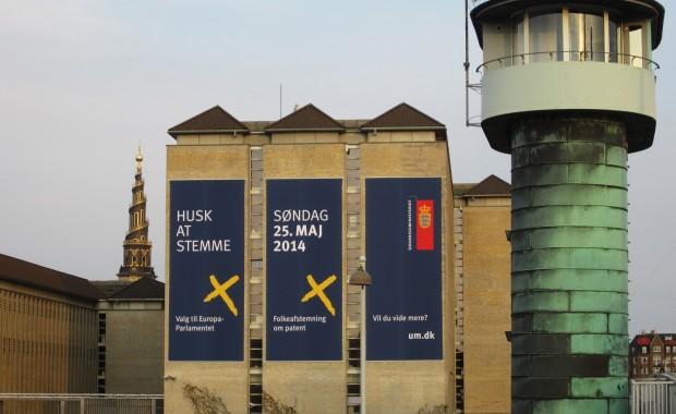 Bannere for Udenrigsministeriet
